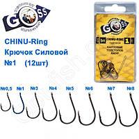 Крючок Goss Chinu Силовой (12шт) 10026 BN №1