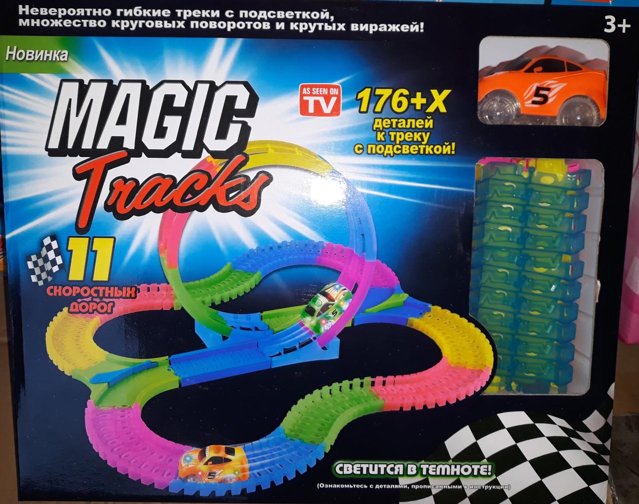 Magic Track 176+X Светится в темноте