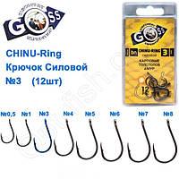 Крючок Goss Chinu Силовой (12шт) 10026 BN №3