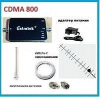 Комплект LTK-17 CDMA 827-894 MHz. Площадь покрытия 300 кв. м.