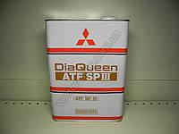 Масло АКПП MITSUBISHI DiaQueen ATF SP-III /Japan/ (4024610) 4 L