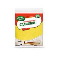 Салфетки для уборки вискозные (10шт) МЖ