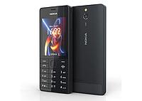 """Мобильный телефон Nokia Asha 515 2,4"""" 2Sim Bluetooth"""