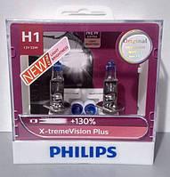 К-кт 2шт  галогенная автолампа  PHILIPS  H1 12V 55W  X-treme Vision Plus бокс + 130% (PHI 12258XV+S2)