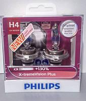 К-кт 2шт  галогенная автолампа  PHILIPS  H4 12V 55W  X-treme Vision Plus бокс + 130% (PHI 12342XV+S2)