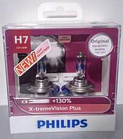 К-кт 2шт  галогенная автолампа  PHILIPS  H7 12V 55W  X-treme Vision Plus бокс + 130% (PHI 12972XV+S2)