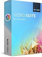Movavi Video Suite 17 Персональный (MOVAVI)