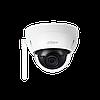1.3МП IP видеокамера Dahua DH-IPC-HDBW1120E-W (2.8 мм)