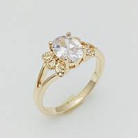 «Я с вызовом ношу его кольцо». Кольцо – подарок и символ