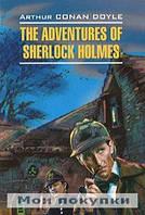 Приключения Шерлока Холмса английский, 978-5-9925-0252-7