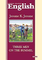 Трое на четырех колесах. Английский, 978-5-9925-0019-6