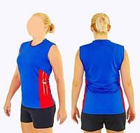 Форма волейбольная женская 6503W синий