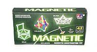 Конструктор магнитный (42 детали) Magnetic 00323A