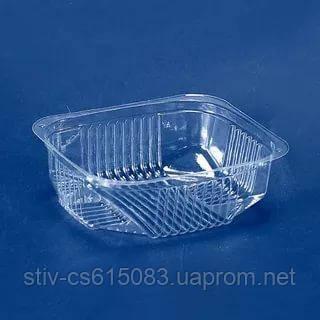 Пластиковая упаковка для соусов пс-181 (200 мл)