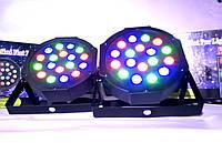 Led par 18 | световой прибор светомузыка, подсветка предметов, сцен