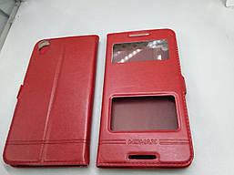 Чехол книжка для HTC Desire 820G Dual Sim