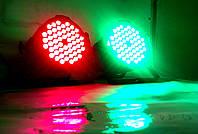 Led par 54x3 RGBW мультицвет 3в1. Светомузыка, подсветка, освещение помещений