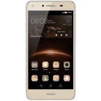 Смартфон HUAWEI Y5II Dual Sim (золотистий)