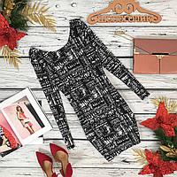 Платье - чехол с графисечким принтом  DR52101