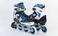 Роликовые коньки раздвижные ZELART Z-809B (синий)