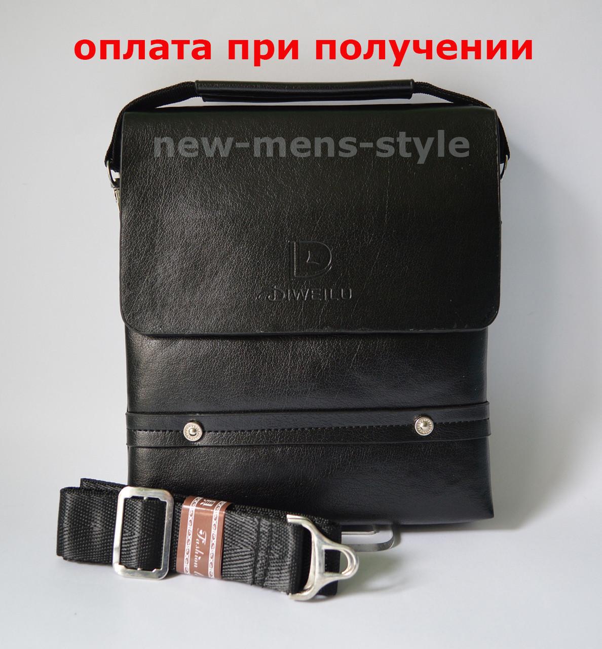 80aaec570f9e Мужская кожаная фирменная сумка барсетка DIWEILU Polo классика купить