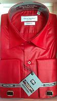 Элегантная рубашка приталенная запонка Pierre Pasolini красная