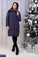 Женское пальто с большим воротничком