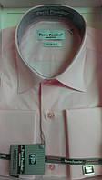 Рубашка приталенная запонка Pierre Pasolini светло-розовая