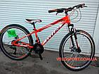 Подростковый велосипед Titan Forest 24 дюйма, фото 2