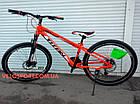 Подростковый велосипед Titan Forest 24 дюйма, фото 4