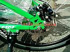 Подростковый велосипед Titan Forest 24 дюйма, фото 6