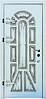 Входные двери Бастион-БЦ Монолит ПВХ-05 СД 11