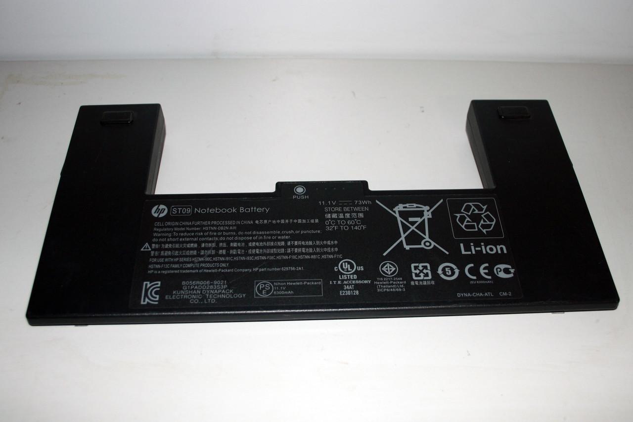 Додаткова батарея ноутбука HP ST09