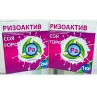 Ризоактив марок Т (торф)  і В (активоване вугілля)