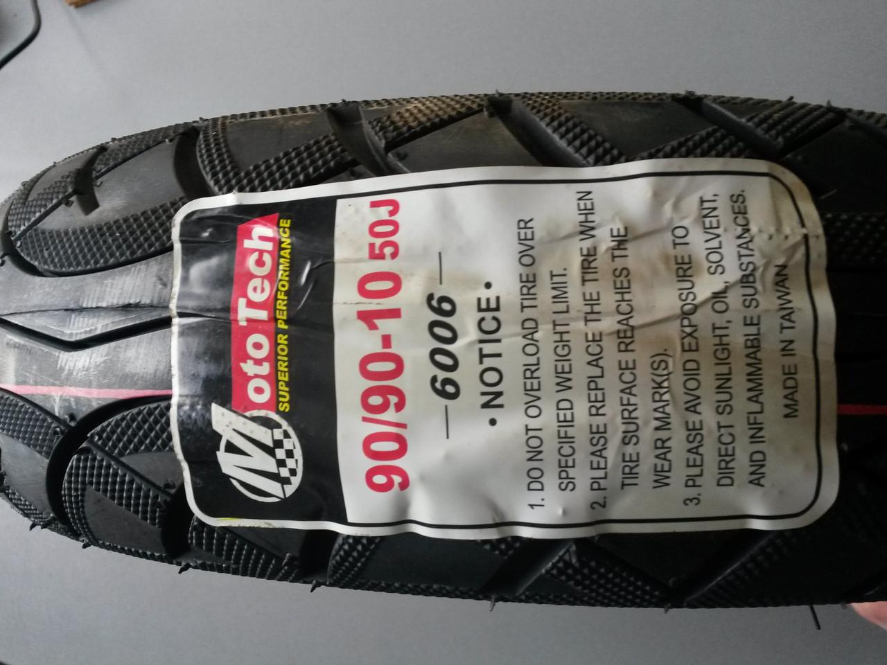Резина 90/90-10 TL (6006) Boss/MotoTech