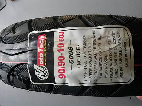 Резина 90/90-10 TL (6006) Boss/MotoTech, фото 2