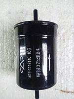 B14-1117110 Фильтр топливный для Chery Jaggi QQ6