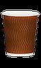 Гофростакан бумажный 175 мл коричневый