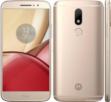 Чехол для Motorola Moto M XT1662