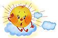 "50мл. ""Солнышко"" средство до и после загара.  Ожоги. Эластоз, герпес, аллергия на солнце., фото 3"