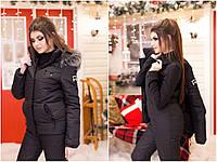 Женский лыжный костюм. Размер 42-44, 44-46. Плащевка на синтепоне + искусственная овчина