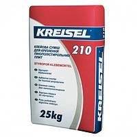 Kreisel 210 Клейова суміш для кріпленя ППС 25кг