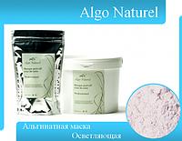 Осветляющая альгинатная маска / Masque peel off éclaircissante, Algo Naturel, 25г