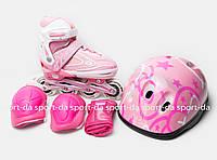 Набор: роликовые коньки+защита+шлем-Mondays Set. Размер: 28-32, 30-35; 34-39; 38-42