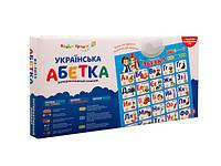 Обучающий плакат Абетка ki-7033 на украинском языке