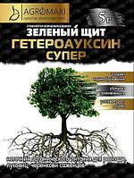 Гетероауксин Супер Зеленый Щит (аналог корневин) 5 г