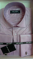 Элегантная рубашка приталенная под запонку Pierre Pasolini пудра