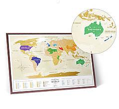 Скретч Карта Світу Travel Map Gold Українська