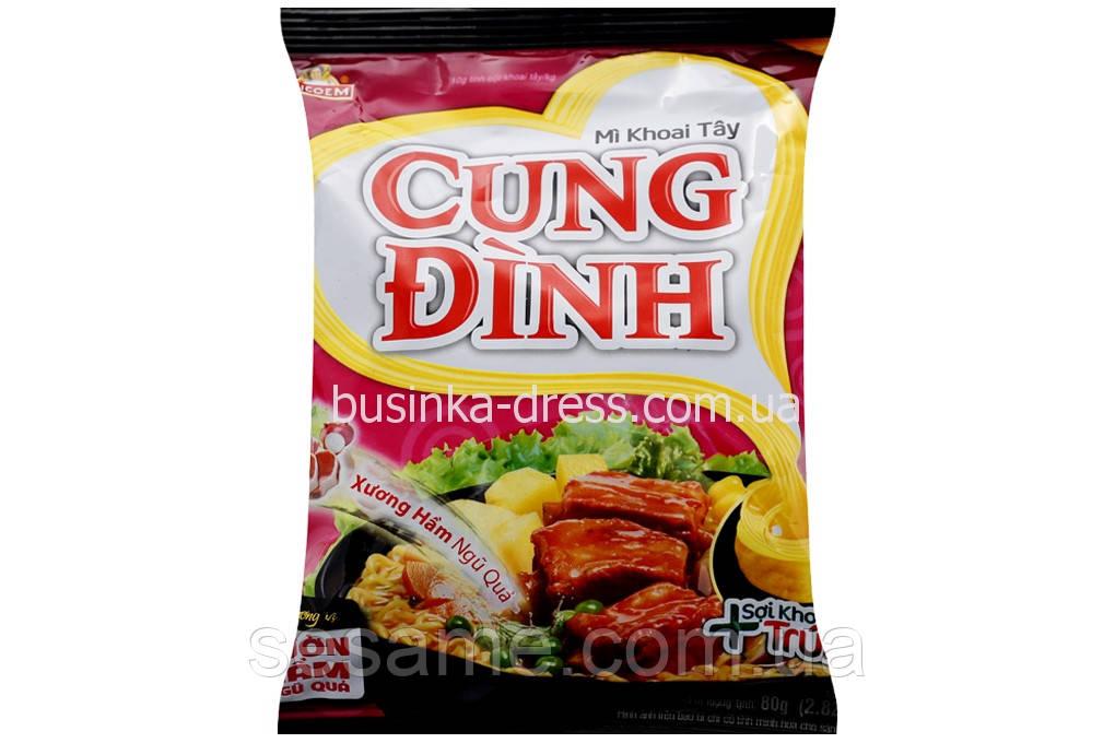 Лапша картофельная быстрого приготовления Cung Dinh со вкусом говядины 80г (Вьетнам)