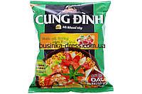 Лапша картофельная быстрого приготовления Cung Dinh со вкусом креветки 80г (Вьетнам), фото 1